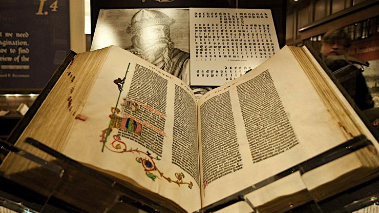 ВГермании обнаружили фрагмент Библии Гутенберга