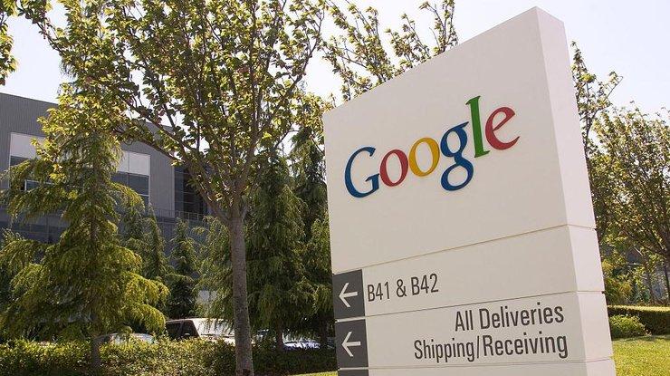 Google празднует 19 лет: как играть в новейшую праздничную рулетку вдудл