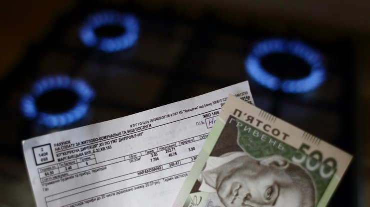 Цену нагаз вКабмине обещают не увеличивать