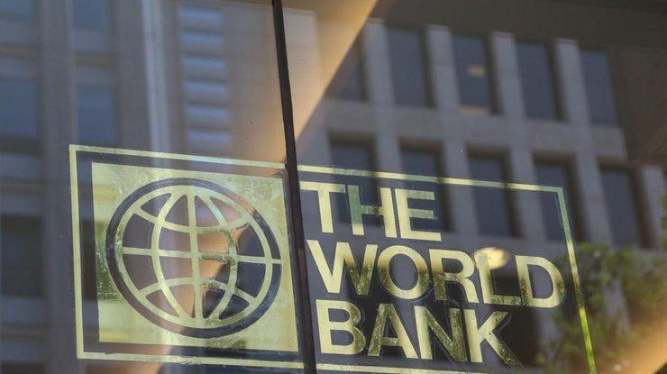 Всемирный банк улучшил прогноз поросту ВВП Российской Федерации