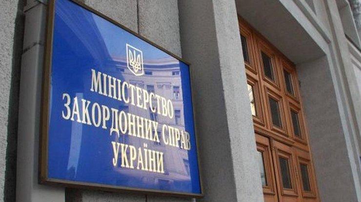 МИД Украины поставило Россию водин ряд сСомали иСирией