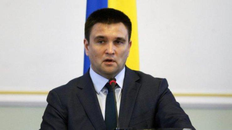 МИД Украины объявил оботказе забрать боевую технику изКрыма