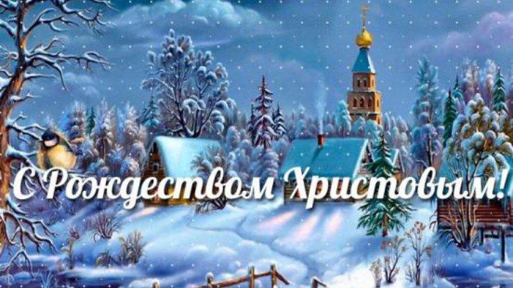 foto-rozhdestvo-hristovo-2018_rect_b4391