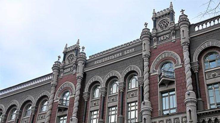 Учетную ставку вгосударстве Украина НБУ сохранил науровне 18%