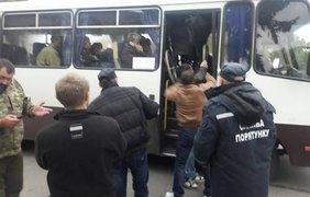 Фото: facebook.com/MNS.GOV.UA