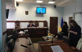 Судебное заседание перенесли на 10 октября. Фото: strana.ua