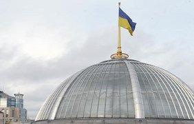 Фото: facebook.com/verkhovna.rada.ukraine