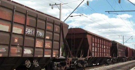 Поезд с харькова до москвы цена график