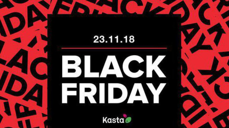 Темная пятница: Насайте Kasta.ua начинается наибольшая ежегодная распродажа