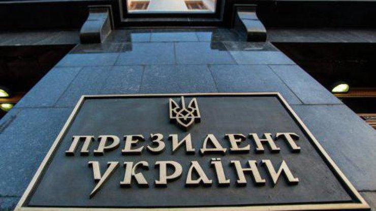 Рада назначила дату выборов президента Украинского государства