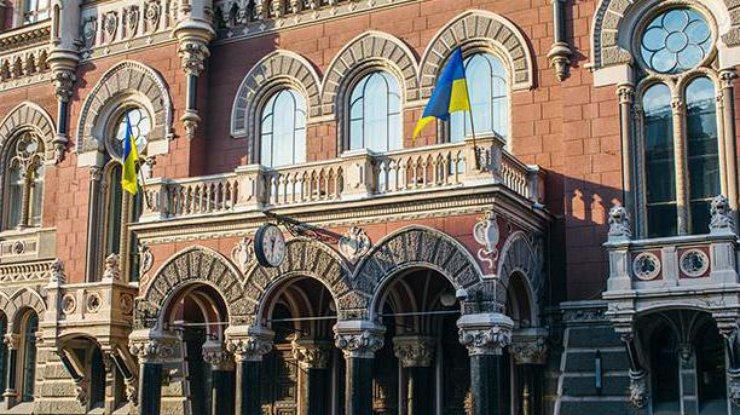 Военное положение не отразится наработе банков вУкраинском государстве - НБУ