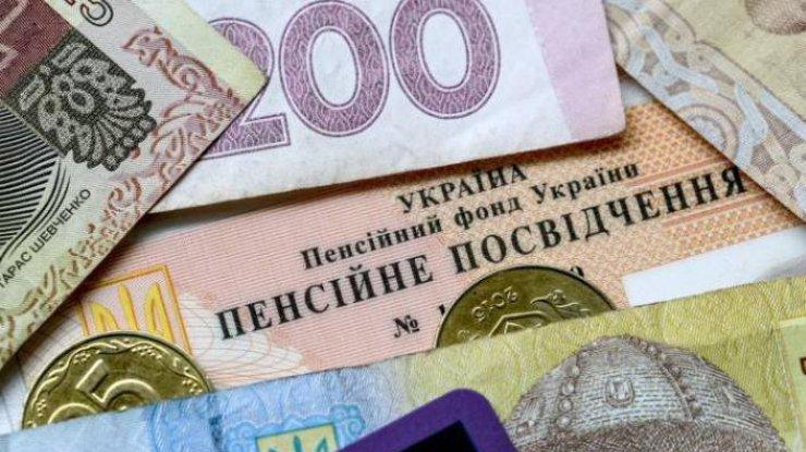 https://podrobnosti.ua/media/pictures/2018/12/20/thumbs/740x415/foto-iz-otkrytyh-istochnikov_rect_fb5990e63cd48ca1d1183b5fbd9b33ce.jpg