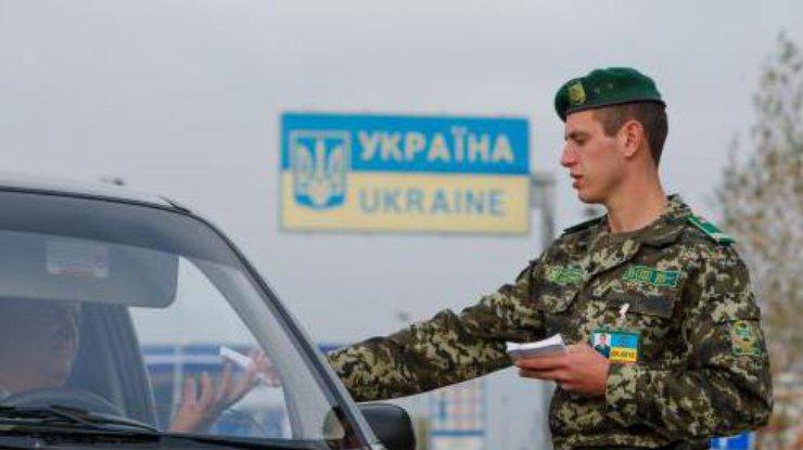 В Украинское государство непустили 4 журналисток из РФ