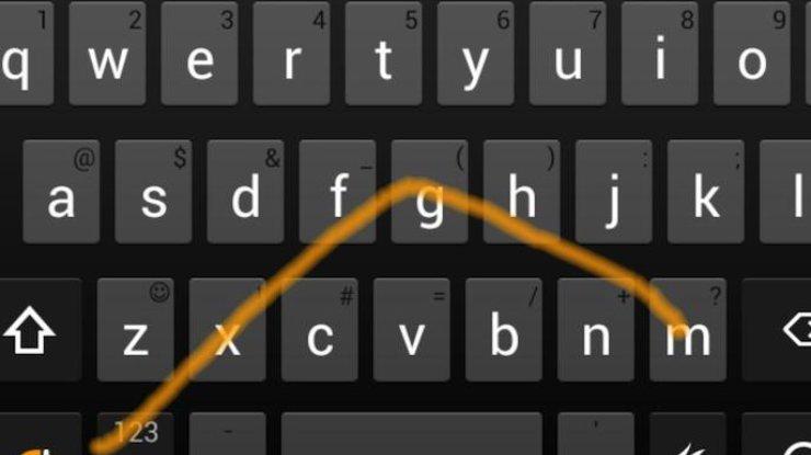 Компания Nuance останавливает развитие клавиатуры Swype