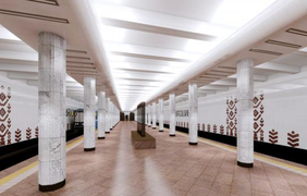 Как будет выглядеть обновленная станция