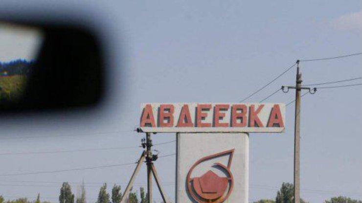 ВАвдеевке и 7-ми примыкающих кней селах отсутствует газоснабжение,— облгаз