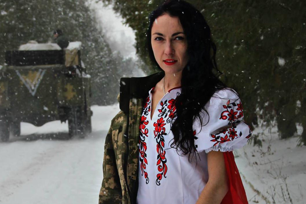Как по украински девушка про