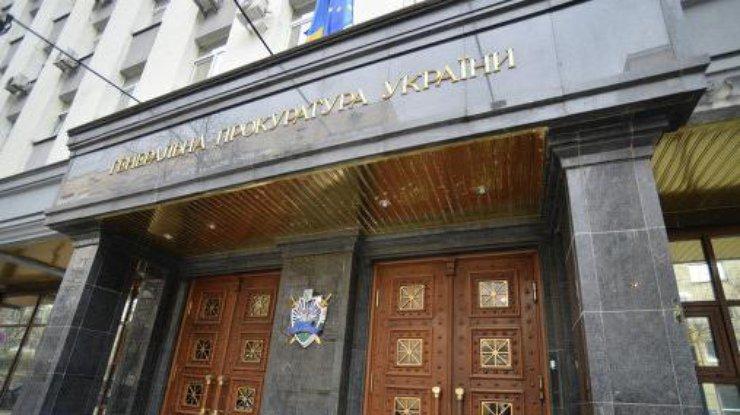 ГПУ проинформировала о сомнении главе исудьям Конституционного суда РФ— Аннексия Крыма