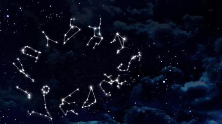 bt horoskop