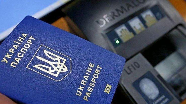 ВУкраинском государстве прекратят выдавать паспорта ввиде книжечки