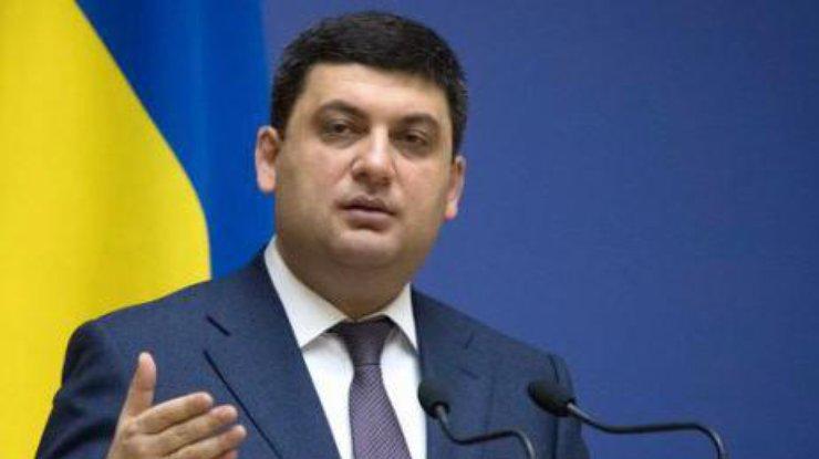 Гройсман счел разрыв финансовых отношений сРоссией усилением украинской столицы