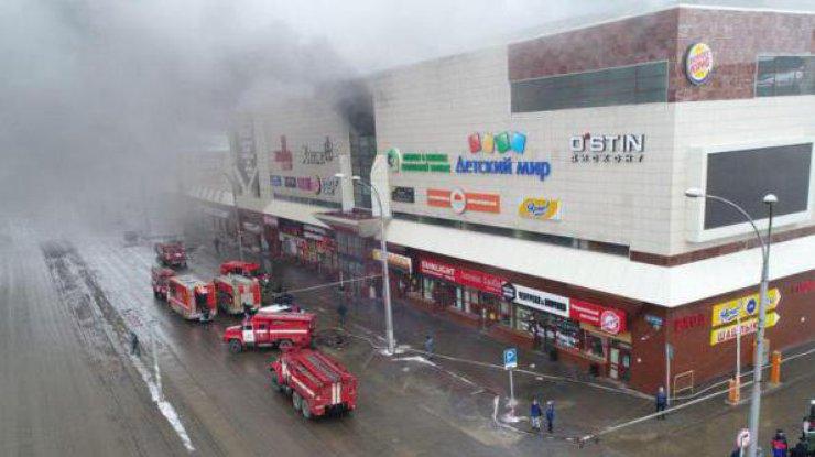 Пожар в русском коммерческом центре: погибли 4 ребенка