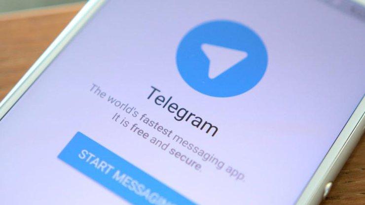 Мошенники заработали 60 тыс. долларов насбое Telegram