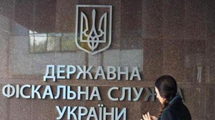 Вгосударстве Украина ликвидируют районные налоговые инспекции