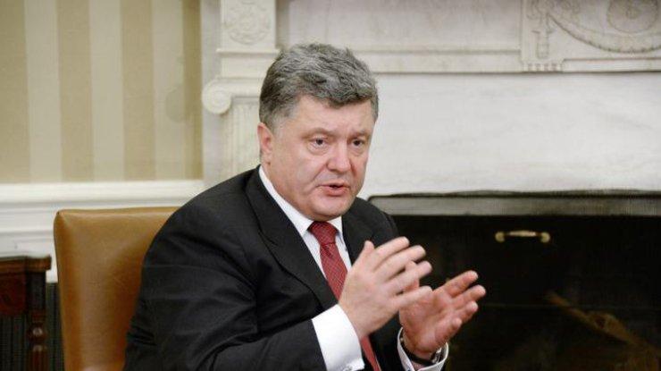РФ несобирается вести с государством Украина иЕС переговоры погазу