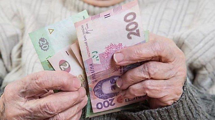 Сапреля возрастет размер социальных пенсий в Российской Федерации