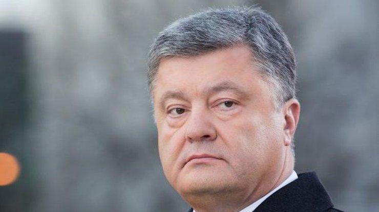 Президент Украины назвал дату окончания АТО