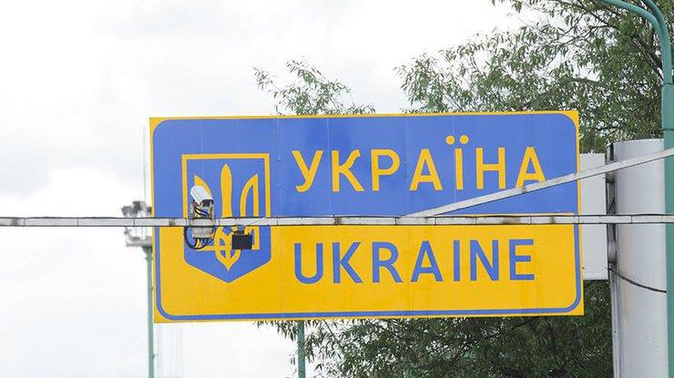 Цигикал: Украина оборудует видеосистемами наблюдательные вышки награнице сРоссией