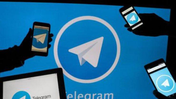 Telegram перестал работать вевропейских странах