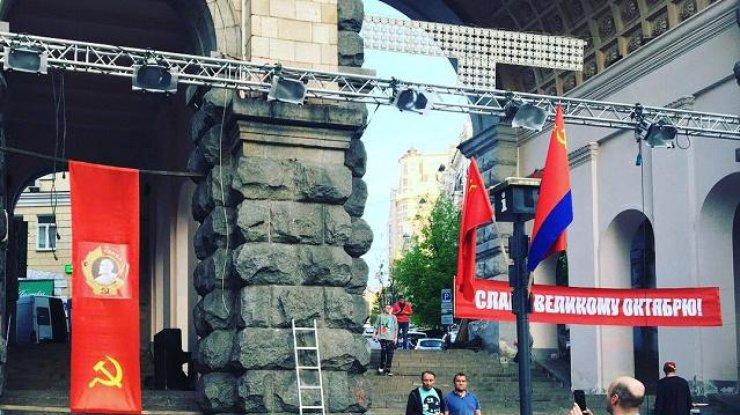 Киевлян напугали советской символикой в центре города (фото)