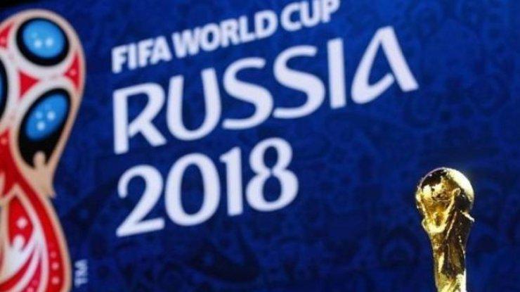 ВВолгограде открылся парк футболаЧМ