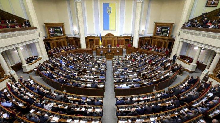 Комитет Рады принял решение подекларациям активистов