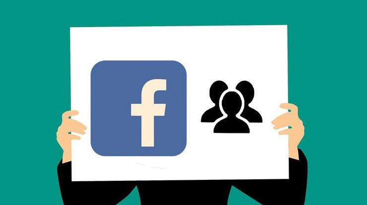 Фейсбук создаст пообразу иподобию кнопки «очистить историю» вбраузере