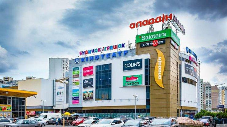Торговый центр Aladdin выставлен на реализацию