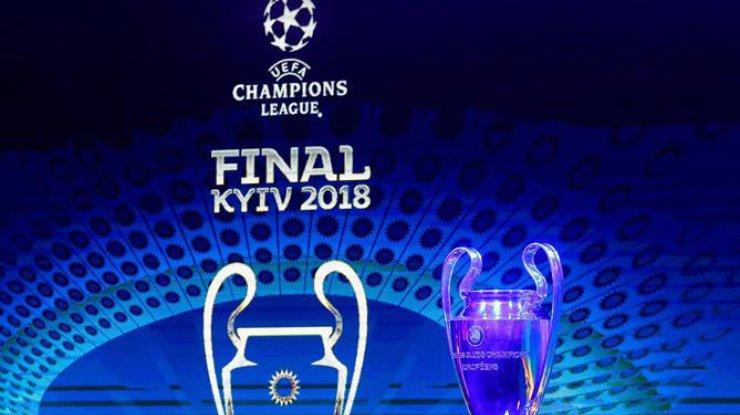 Несколько отелей Киева отменяют бронь на день финала Лиги чемпионов