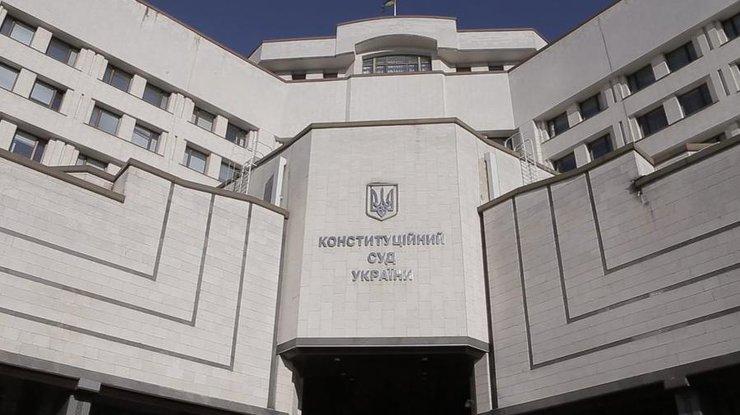 СКР завел дело против не признавших присоединение Крыма украинских судей