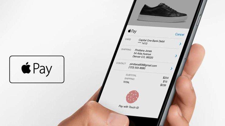 «Приватбанк» первым в Украине запустит Apple Pay