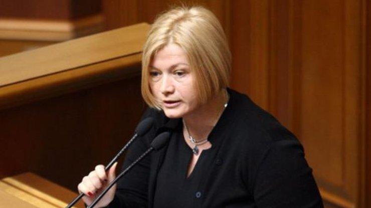 Геращенко подвела результаты совещания ТКГ вМинске