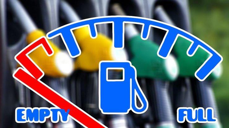 ВУкраинском государстве снова увеличились цены наавтогаз