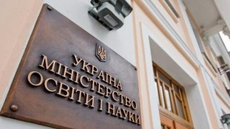 ВУкраине хотят отказаться от«родителей»