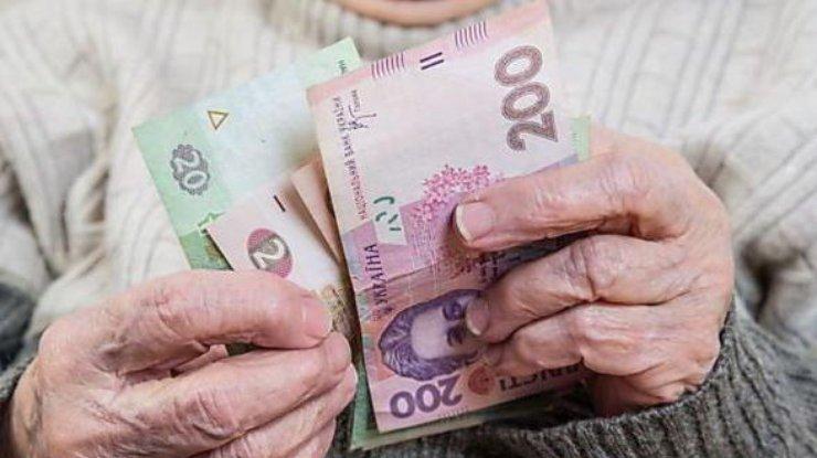 Картинки по запросу украина пенсии фото