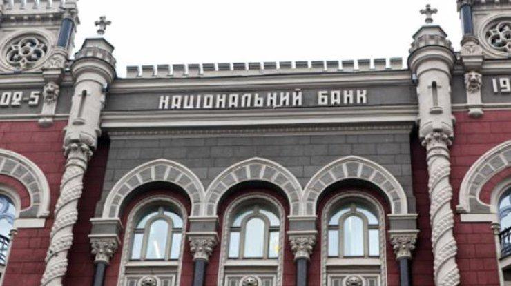 Госдолг Украины наконец мая составил более 76,26 млрд долл
