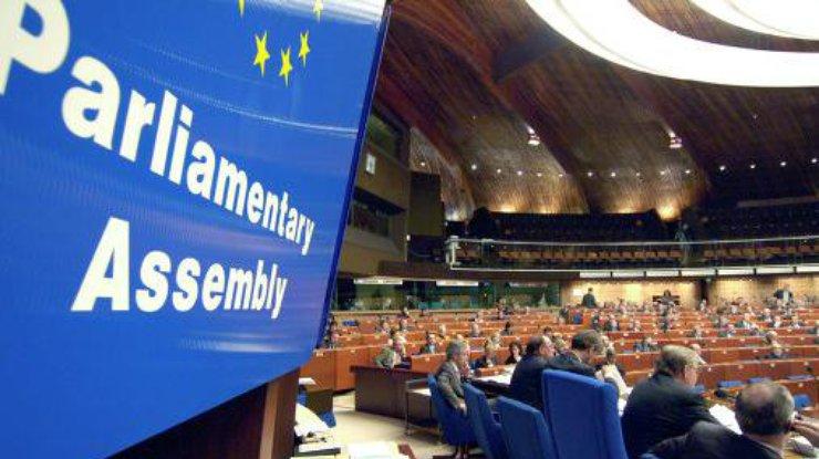 Руководство ПАСЕ намерено вернуть Российскую Федерацию кработе вассамблее