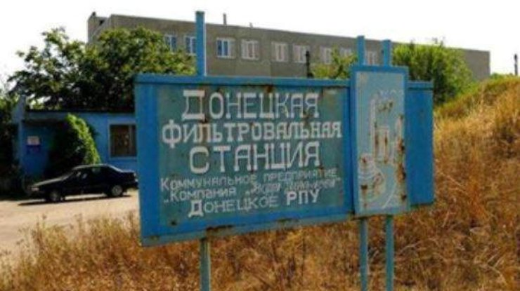 Донбасс просит воздействовать  наКиев, чтобы восстановить работу донецкой фильтровальной станции