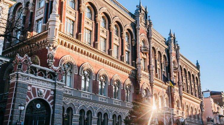 Национальный банк Украины.