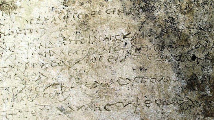 ВГреции обнаружили старейший изизвестных фрагментов «Одиссеи»